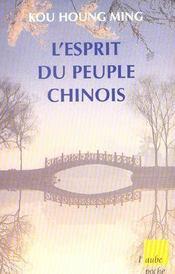 L'Esprit Du Peuple Chinois - Intérieur - Format classique