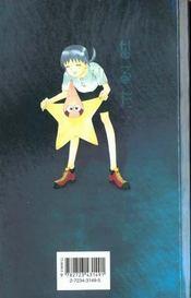 Narutaru t.1 - 4ème de couverture - Format classique