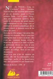 L'ecole des vers a soie - 4ème de couverture - Format classique