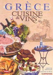 Grece : Cuisine Et Vins-Gastronomie - Intérieur - Format classique