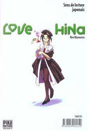 Love Hina t.8 - 4ème de couverture - Format classique