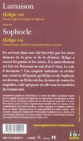 Oedipe roi - 4ème de couverture - Format classique
