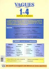 Méthode d'ukrainien ; débutants + - 4ème de couverture - Format classique
