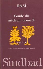 Guide Du Medecin Nomade - Intérieur - Format classique
