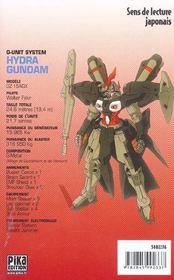 Mobile Suit Gundam Wing G-Unit T.2 - 4ème de couverture - Format classique