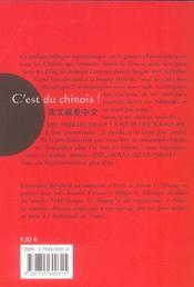 C'est du chinois - 4ème de couverture - Format classique