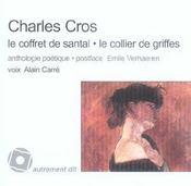 Le coffret de santal ; le collier de griffes ; anthologie poétique - Intérieur - Format classique