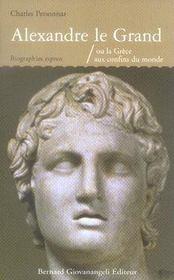 Alexandre le grand ou la grèce aux confins du monde - Intérieur - Format classique