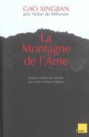 La Montagne De L'Ame - Intérieur - Format classique