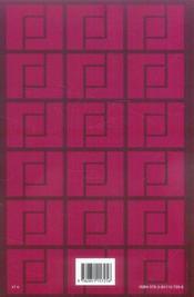 Le droit du travail en France (édition 2007/2008) - 4ème de couverture - Format classique