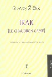 Irak, Le Chaudron Casse - Intérieur - Format classique