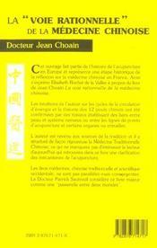 La Voie Rationnelle De La Medecine Chinoise - 4ème de couverture - Format classique