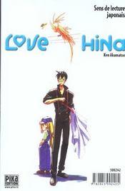 Love Hina t.9 - 4ème de couverture - Format classique