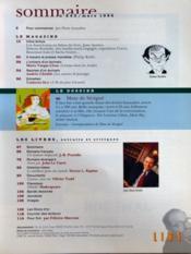 Lire N°243 du 01/03/1996 - Intérieur - Format classique