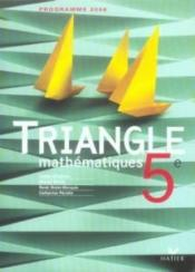 Mathématiques ; 5ème ; livre de l'élève (édition 2006) - Couverture - Format classique