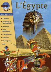 L'égypte - Intérieur - Format classique