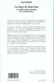 Les loges de saint jean et la philosophie esoterique de la connaissance - 4ème de couverture - Format classique
