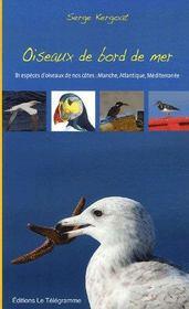 Oiseaux de bord de mer - Intérieur - Format classique