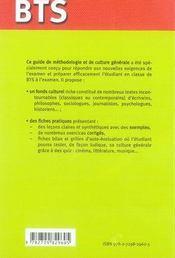 L'épreuve de culture générale et expression ; bts - 4ème de couverture - Format classique