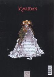 Kwaïdan t.2 ; Setsuko - 4ème de couverture - Format classique