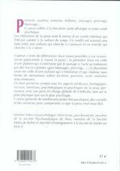 Peau (La) - 4ème de couverture - Format classique