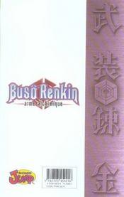 Buso renkin t.2 ; fade to black - 4ème de couverture - Format classique