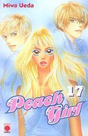 Peach Girl T.17 - Intérieur - Format classique