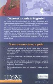Tunisie (2e édition) - 4ème de couverture - Format classique