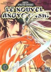 Le nouvel Angyo Onshi t.1 - Couverture - Format classique