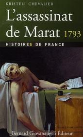 L'assassinat de Marat 1793 - Intérieur - Format classique