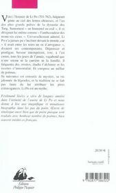 Ciel Pour Couverture, La Terre Pour Oreiller (Le) - 4ème de couverture - Format classique