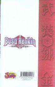 Buso renkin t.5 ; notre ami à tous - 4ème de couverture - Format classique