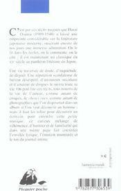 Cent Vues Du Mont Fuji Ancienne Edition - 4ème de couverture - Format classique