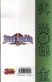 Buso renkin t.6 ; une nouvelle mission - 4ème de couverture - Format classique