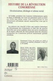 Histoire De La Revolution Comorienne - 4ème de couverture - Format classique