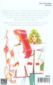Utena, la fillette revolutionnaire t.3 - 4ème de couverture - Format classique