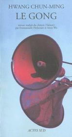 Le Gong - Intérieur - Format classique