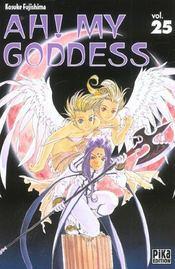 Ah! my goddess t.25 - Intérieur - Format classique