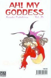 Ah! my goddess t.25 - 4ème de couverture - Format classique