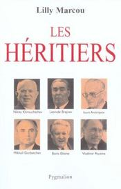Les Heritiers - Intérieur - Format classique