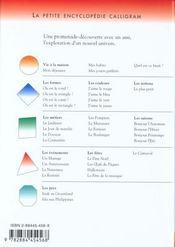 Les ufs de paques - 4ème de couverture - Format classique