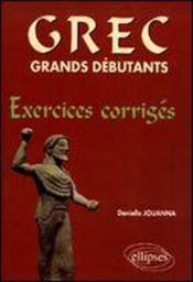 Grands Debutants - Couverture - Format classique
