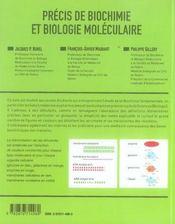 Précis de biochimie et de biologie moléculaire ; de la biologie à la clinique - 4ème de couverture - Format classique