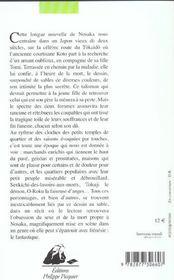 Dessin Au Sable (Le) - 4ème de couverture - Format classique