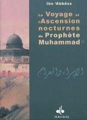 Le Voyage Et L'Ascension Noctunres Du Prophete Muhammad - Intérieur - Format classique
