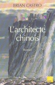 L'Architecte Chinois - Intérieur - Format classique