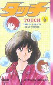 Touch t.6 - Intérieur - Format classique