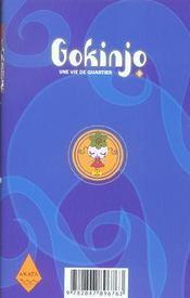 Gokinjo, une vie de quartier t.3 - 4ème de couverture - Format classique