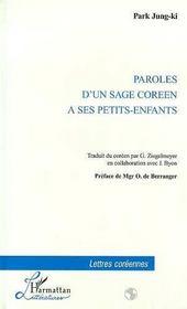 Paroles D'Un Sage Coreen A Ses Petits-Enfants - Intérieur - Format classique