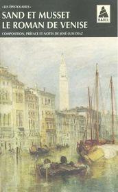 Le roman de Venise - Intérieur - Format classique